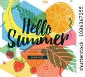 design banner for summer season.... | Shutterstock .eps vector #1086367355