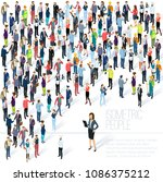 people crowd. isometric vector... | Shutterstock .eps vector #1086375212