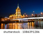 moscow  russia   may 07  2018... | Shutterstock . vector #1086391286