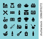 filled food icon set such as... | Shutterstock .eps vector #1086393272