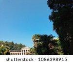 abandoned ordzhonikidze... | Shutterstock . vector #1086398915