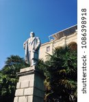 lenin statue in ordzhonikidze... | Shutterstock . vector #1086398918