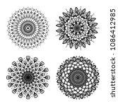 mandala. vintage decorative... | Shutterstock .eps vector #1086412985