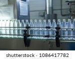 water factory   water bottling... | Shutterstock . vector #1086417782