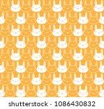 bunny rabbits pattern. hare... | Shutterstock .eps vector #1086430832