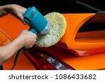 car detailing series  polishing ...   Shutterstock . vector #1086433682