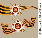st. george ribbon on brown... | Shutterstock .eps vector #1086438695