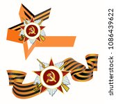 two st. george ribbons on white ... | Shutterstock .eps vector #1086439622