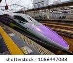 okayama  jp   may 3  2018  the... | Shutterstock . vector #1086447038