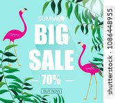 summer sale poster background.... | Shutterstock .eps vector #1086448955