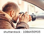 investigator or private... | Shutterstock . vector #1086450935