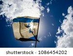old israeli flag waving at... | Shutterstock . vector #1086454202