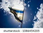 old israeli flag waving at... | Shutterstock . vector #1086454205
