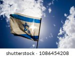 old israeli flag waving at... | Shutterstock . vector #1086454208