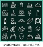set of 25 food outline icons... | Shutterstock .eps vector #1086468746