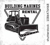 excavation work logo design ... | Shutterstock .eps vector #1086476468
