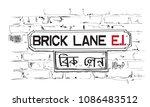brick lane in london street... | Shutterstock .eps vector #1086483512