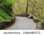Cedar Creek Trail, Natural Bridge State Park, Virginia