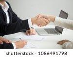 employment handshake concept ... | Shutterstock . vector #1086491798
