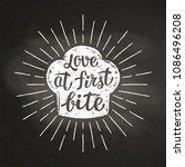 chef's toque chalk silhoutte... | Shutterstock .eps vector #1086496208