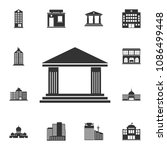 historical building icon.... | Shutterstock . vector #1086499448