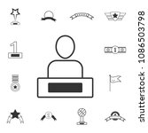 award icon. simple element...