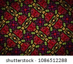a hand drawing pattern made of... | Shutterstock . vector #1086512288