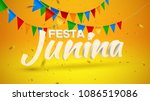 Festa Junina. Vector holiday illustration. 3d text on yellow and orange background with bunting flags and golden confetti tinsel. Brazilian or Latin american festive event. Party invitation poster | Shutterstock vector #1086519086