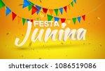 festa junina. vector holiday... | Shutterstock .eps vector #1086519086