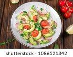 vegetable salad with avocado ... | Shutterstock . vector #1086521342