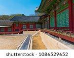 a courtyard in the... | Shutterstock . vector #1086529652