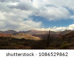 colorful mountain landscape in... | Shutterstock . vector #1086529862