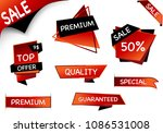 summer sale isolated vector... | Shutterstock .eps vector #1086531008