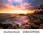 landscape of mersin city... | Shutterstock . vector #1086539006