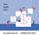 downsizing people built vote... | Shutterstock .eps vector #1086541202