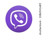 viber  messenger logo icon....