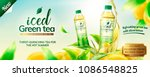 iced green tea ads with bottles ... | Shutterstock .eps vector #1086548825