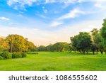 beautiful lawn in the public... | Shutterstock . vector #1086555602