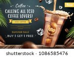 iced coffee pouring down into a ... | Shutterstock .eps vector #1086585476