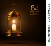 eid mubarak greeting design... | Shutterstock .eps vector #1086596396