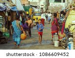 trichy  india   july 15th  2017 ... | Shutterstock . vector #1086609452