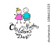 happy children's day. june 1... | Shutterstock .eps vector #1086611525