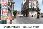 athens greece   may 1 2018  ... | Shutterstock . vector #1086615905