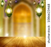 ramadan kareem background... | Shutterstock . vector #1086623468