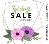 spring sale background with... | Shutterstock .eps vector #1086645998