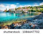 impressive spring view of... | Shutterstock . vector #1086647702