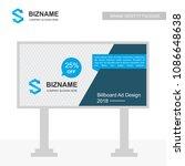 company bill board design with... | Shutterstock .eps vector #1086648638