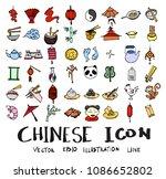 hand drawn sketch doodle vector ...   Shutterstock .eps vector #1086652802