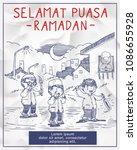 doodle kids ramadan... | Shutterstock .eps vector #1086655928