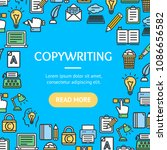 writer and copywriting signs... | Shutterstock .eps vector #1086656582